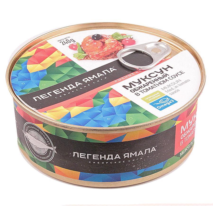 Муксун обжаренный в томатном соусе 240г консервированный, ГОСТ 16978-99