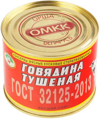 Говядина тушеная ГОСТ 525г высший сорт, ОРША, Беларусь