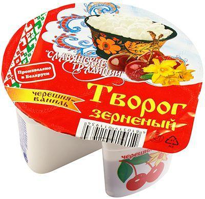 Творог зерненый черешня/ваниль 5% жир., 140г Славянские Традиции, Белоруссия, 20 суток