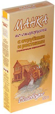 Манка по-старорусски с отрубями и зародышем 500г крупка, марка М, Беловодье