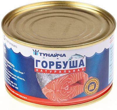 Горбуша консервированная Тунайча 225г из охлажденного сырья, натуральная в собственном соку, Россия