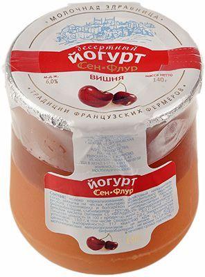 Йогурт Сэн-Флур вишня 6% жир., 140г термостатный, 14 суток