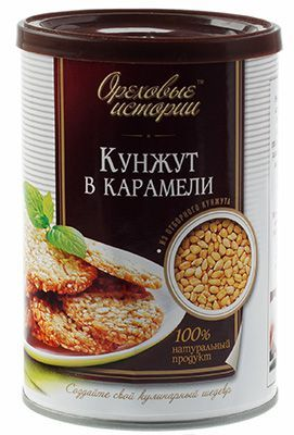 Кунжут в карамели 200г 100% натуральный продукт, Россия