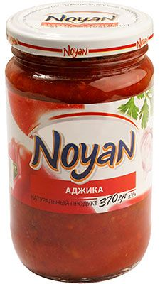 Аджика 370г без консервантов, натуральные ингредиенты, Армения