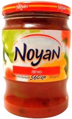 Лечо без консервантов 560г натуральный продукт, Noyan, Армения