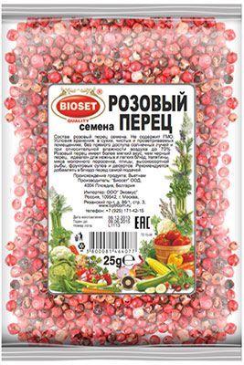 Перец розовый семена 25г Болгария