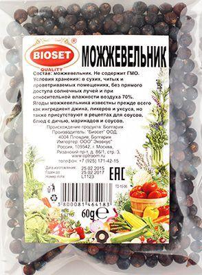 Можжевельник 60г Болгария