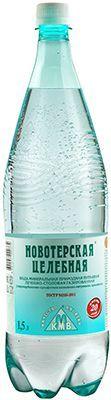 Вода Новотерская целебная 1,5л лечебно-столовая минеральная, газированная, Кавминводы
