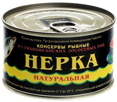 Нерка натуральная консервированная 227г в собственном соку