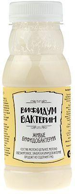 Бифидумбактерин 2,5% жир., 190г биопродукт с живыми бактериями кисломолочный