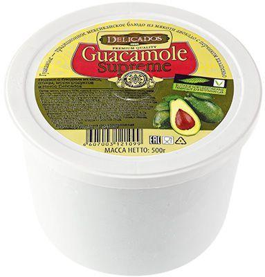 Гуакамоле замороженный 500г мякоть авокадо со специями и овощами