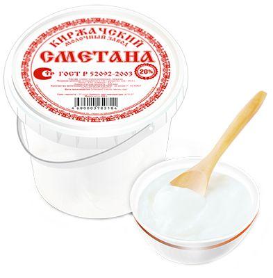 Сметана 20% жир., ГОСТ 450г Киржачский Молочный Завод