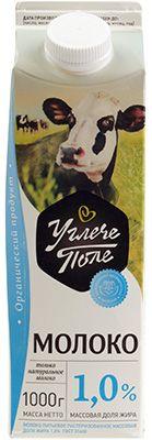 Молоко Углече Поле 1% жир., 1л питьевое, пастеризованное, 5 суток