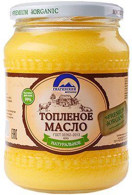 Масло топленое сливочное 99% жир., 600г Гиагинский МЗ
