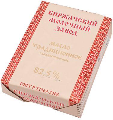 Масло сливочное традиционное 82,5% жир., 180г ГОСТ, Киржачский Молочный Завод