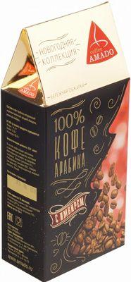 Кофе AMADO Арабика с имбирем 150г 100% Арабика, молотый, бережной обжарки
