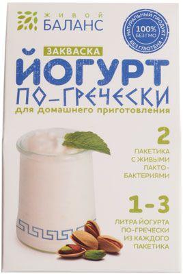 Закваска для греческого йогурта Живой баланс 6г 2шт*3г, с лакто-бактериями