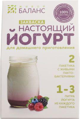 Закваска для йогурта Живой баланс 6г 2шт*3г, с лакто-бактериями