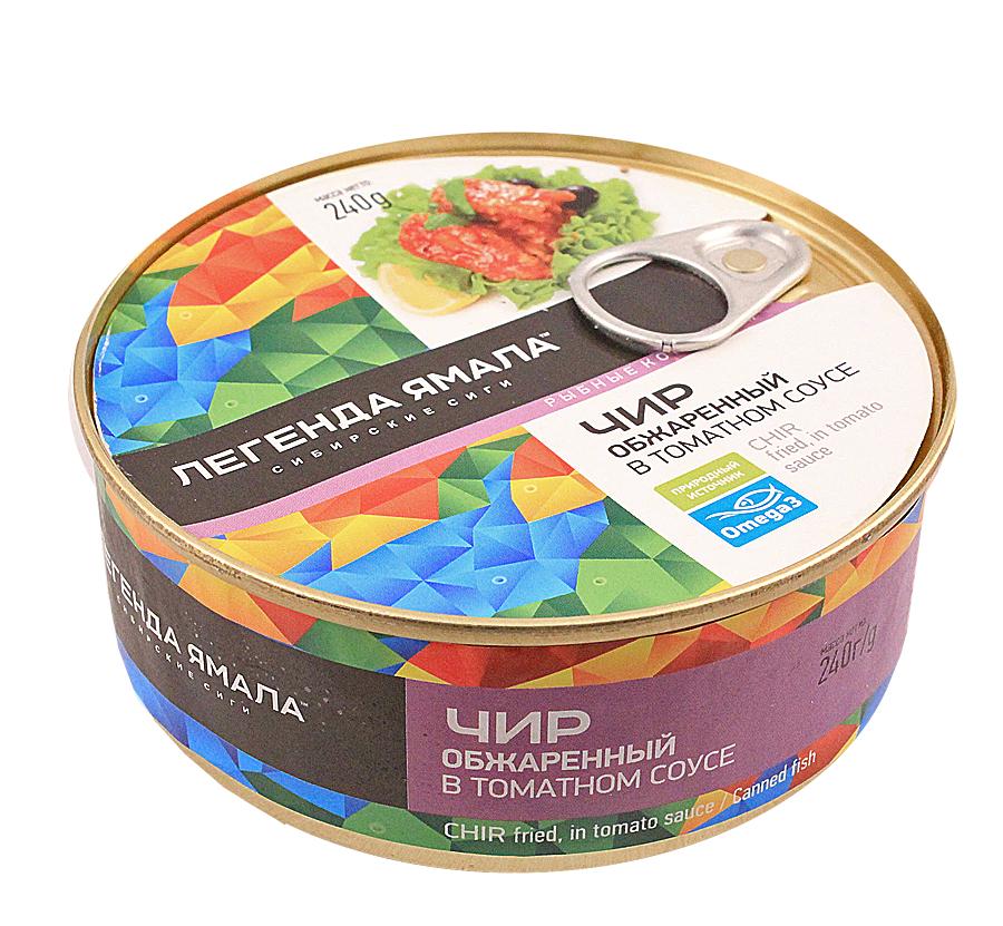 Чир обжаренный консервированный 240г в томатном соусе, ГОСТ 16978-99