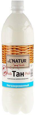 Тан кисломолочный eL NATUR 1,7% жир., 1л Напиток кисломолочный, негазированный