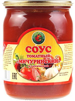 Соус томатный классический 500мл 100% натуральный продукт, Мичуринский