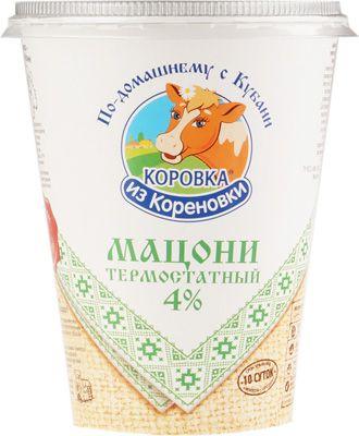Мацони термостатный Коровка из Кореновки 4% жир., 350г натуральный и густой, По-Домашнму с Кубани, 10 суток