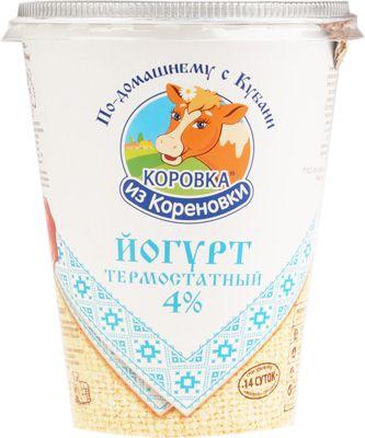 Йогурт термостатный Коровка из Кореновки 4% жир., 350г без сахара, натуральный и густой, По-Домашнму с Кубани, 14 суток