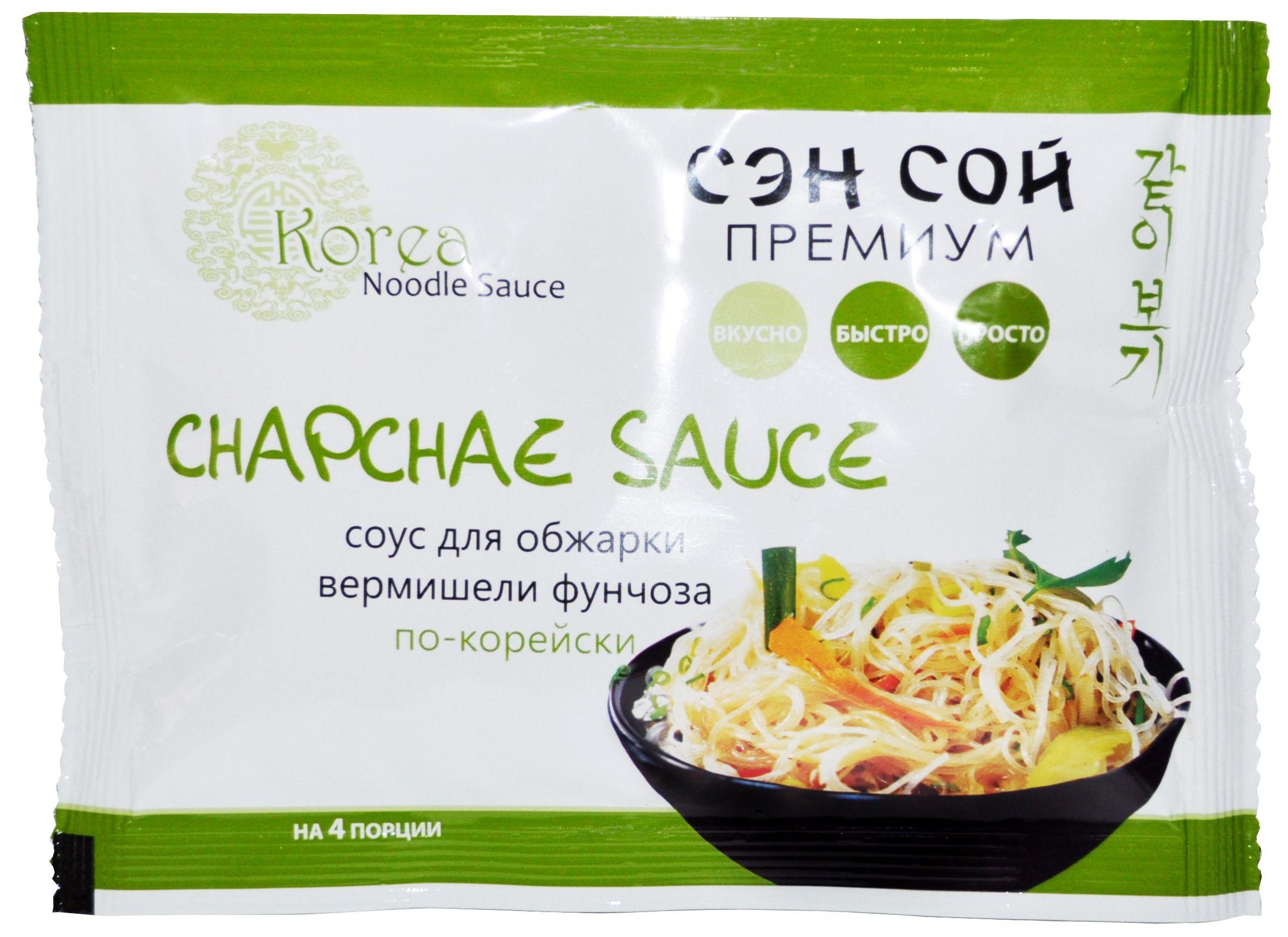Соус для обжарки Фунчозы 80г. вермишели Фунчоза по-корейски, Сэн Сой Премиум