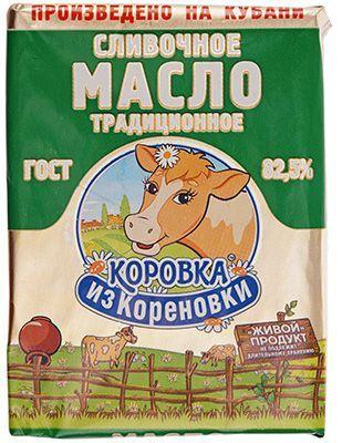 Масло сливочное Коровка из Кореновки 82,5% жир., 180г Традиционное, живой продукт