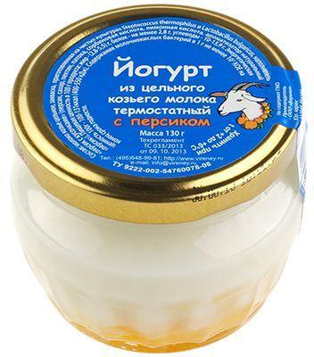 Йогурт с персиком из козьего молока 130г 2,8-5,5%, термостатный, 14 суток