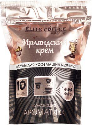 Кофе Elite Ирландский крем 50г 10 капсул *5г, крепость 4, подходит для Nespresso