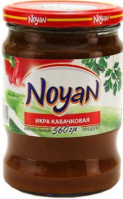 Кабачковая икра, Армения 560г натуральный продукт, без консервантов, Noyan