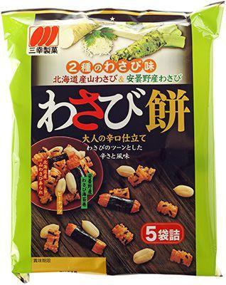 Рисовое печенье Васаби моти 84г Япония