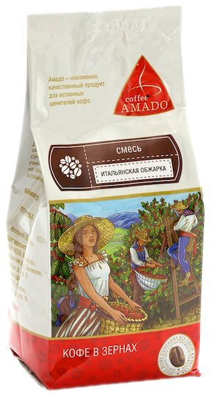 Кофе AMADO Итальянская обжарка 200г зерновой, бережной обжарки, смесь, Россия