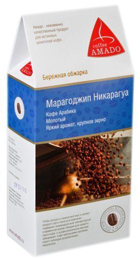 Кофе AMADO Марагоджип Никарагуа 150г молотый, бережной обжарки, плантационный, Россия