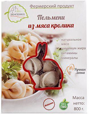 Пельмени из мяса кролика 800г фермерский продукт, ручная лепка, Землевед