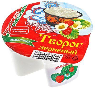 Творог зерненый земляника 5% жир., 140г Славянские традиции, Белоруссия