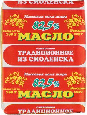Масло сливочное из Смоленска 82,5% жир., 180г традиционное, ГОСТ