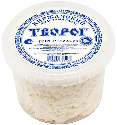 Творог 9% жир., ГОСТ 450г Киржачский молочный завод, 10 суток