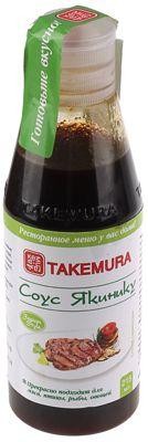 ���� ������� 215�� ������� ��� ����, �����, �������������, Takemura