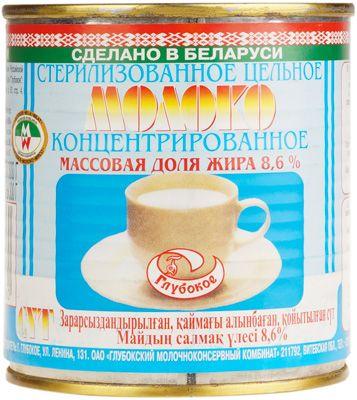 Молоко концентрированное 8,6% жир., 300г стерилизованное, цельное, Беларусь