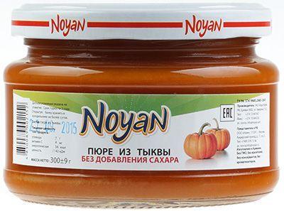 Пюре из тыквы 300г натуральный продукт, Армения