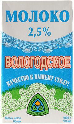 Молоко Вологодское 2,5% жир., 1л ультрапастеризованное, 180 суток