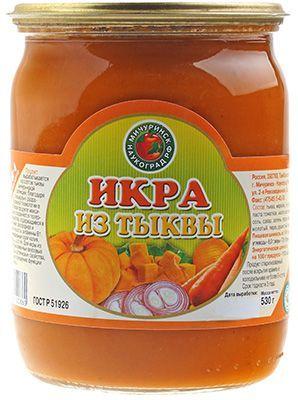 Икра из тыквы 530г 100% натуральный продукт, Мичуринский