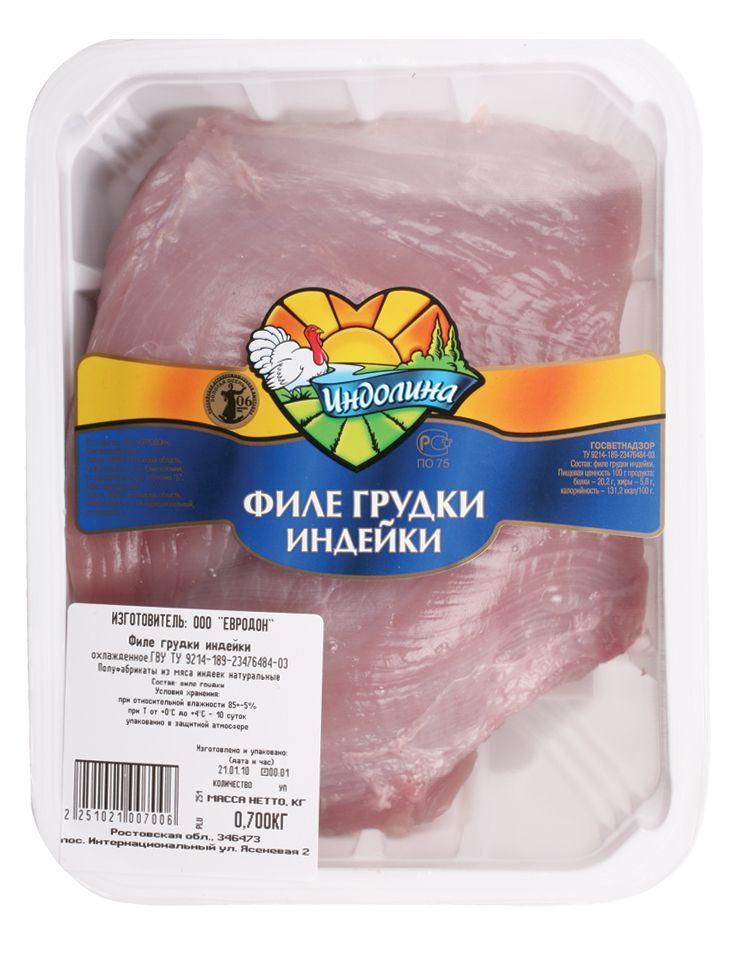 Филе грудки индейки 700г без кожи, охлажденное, Россия