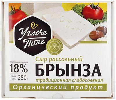 Сыр брынза рассольный 18% жир., 250г из цельного органического молока, Углече поле