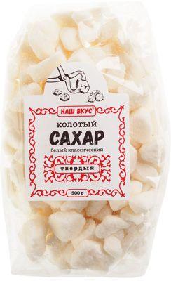 Сахар быстрорастворимый кусковой 500г белый классический, прессованный, колотый