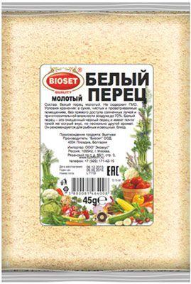 Перец белый молотый 45г Болгария
