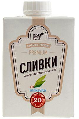 Сливки 20% Милкавита 500г ультрапастеризованные, Белоруссия