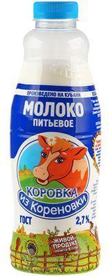 Молоко питьевое ГОСТ 2,7% жир., 0,9л пастеризованное, Коровка из Кореновки, 9 суток